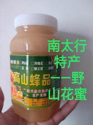 河南省安阳市北关区山花蜜 塑料瓶装 2年以上 100%