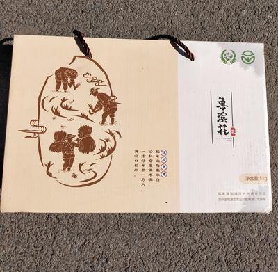 山东省济南市历城区有机富硒米 一等品 早稻 粳米