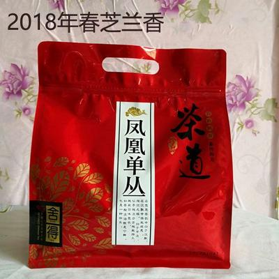 广东省潮州市湘桥区凤凰单丛 特级 袋装