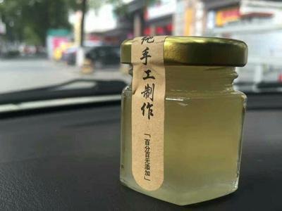 江西省萍乡市莲花县土蜂蜜 塑料瓶装 2年以上 90%以上