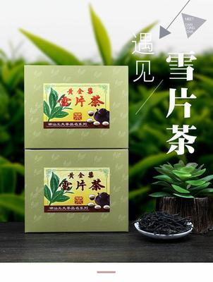 广东省潮州市湘桥区凤凰单丛 特级 盒装