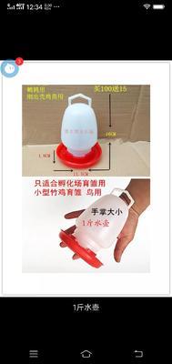 河北省邯郸市磁县养殖设备