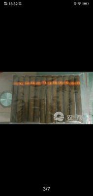 这是一张关于叶子烟 的产品图片