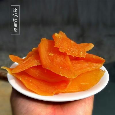 安徽省安庆市怀宁县红薯片  1年以上 片状 袋装 红心薯片薯条