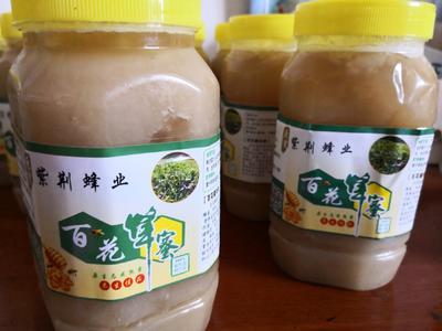 湖南省怀化市鹤城区土蜂蜜 塑料瓶装 2年以上 100%