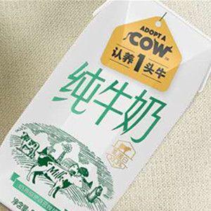 山东省青岛市黄岛区牛奶 阴凉干燥处 6-12个月