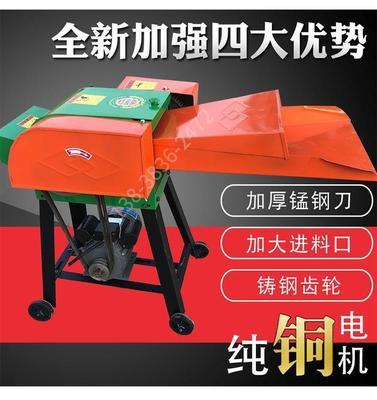 河南省郑州市荥阳市铡草机  四刀自动输料铡草机