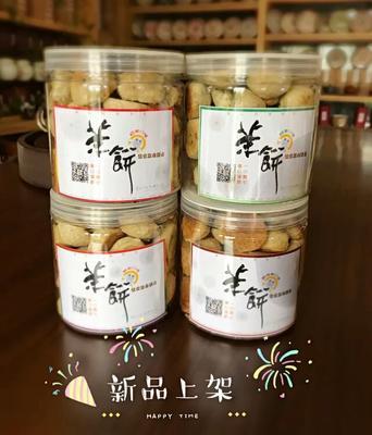 江西省九江市星子县小茶饼 3-6个月