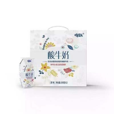 山东省青岛市黄岛区老酸奶 阴凉干燥处 6-12个月