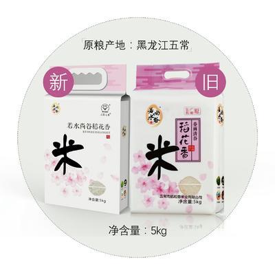 这是一张关于 稻花香大米 一等品 晚稻 粳米 的产品图片