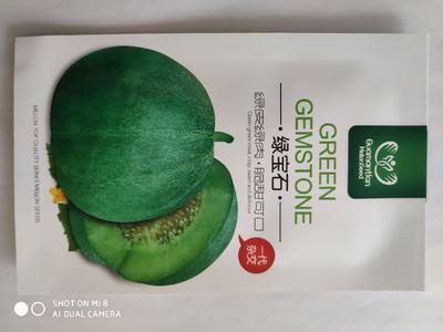 山东省济南市槐荫区绿宝石甜瓜种子 杂交种 ≥85%