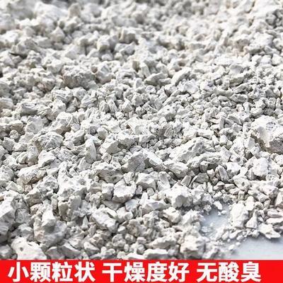 这是一张关于红薯干粉 的产品图片