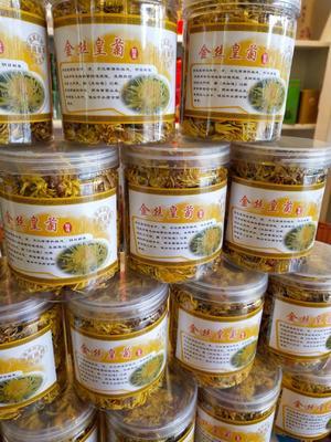 这是一张关于金丝皇菊花茶 二级 罐装 的产品图片