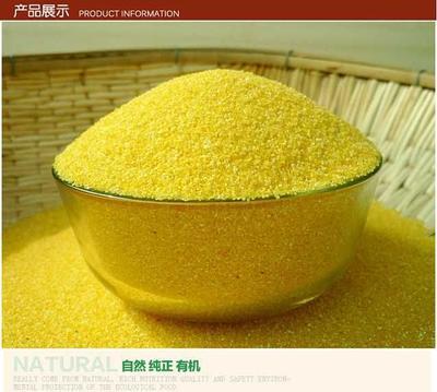 江苏省苏州市常熟市玉米面