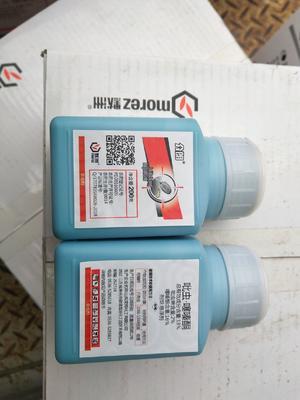 河南省郑州市惠济区阿维噻唑膦 悬浮剂 瓶装 低毒