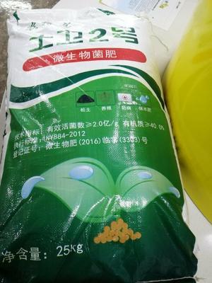 湖南省怀化市中方县微生物有机肥