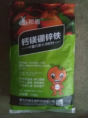 广西壮族自治区桂林市象山区微量元素肥料