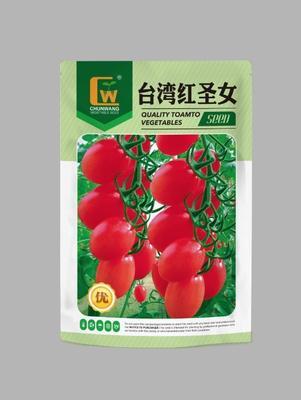 甘肃省酒泉市肃州区樱桃番茄种子  ≥97% 常规种 ≥85% 红圣女果种子