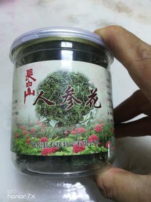 这是一张关于人参花茶 特级 罐装 的产品图片