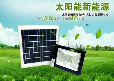 这是一张关于太阳能灯 的产品图片