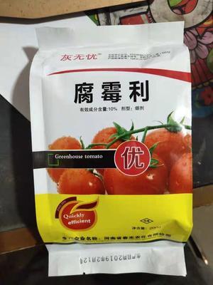 这是一张关于悬浮剂  熏烟剂 袋装 低毒 灰无忧10%腐霉利 的产品图片