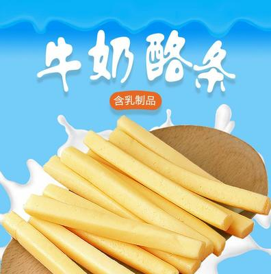 安徽省安庆市怀宁县奶条 避光储存 24个月以上
