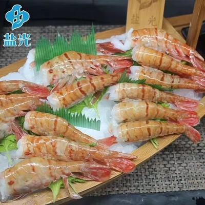 山东省烟台市芝罘区冻海虾