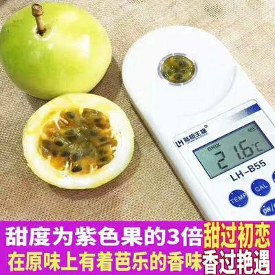 这是一张关于黄金百香果 60 - 70克 的产品图片