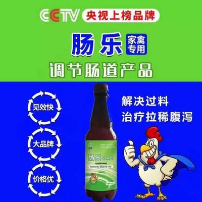 上海闵行区鸡鸭饲料  家禽家畜拉稀腹泻肠炎