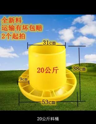 江苏省盐城市东台市料桶  重量20kg40kg