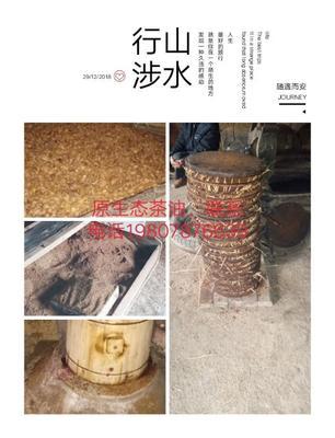 广西壮族自治区桂林市永福县现榨山茶油