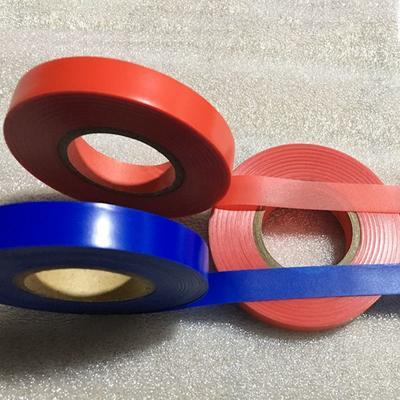 浙江省杭州市上城区扎口胶带  通用绑枝机胶带