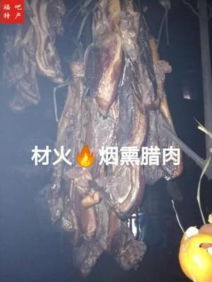 湖南省永州市宁远县湖南腊肉 袋装