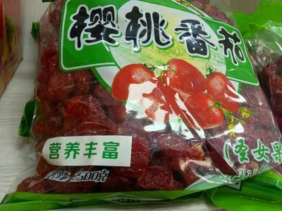 河北省石家庄市鹿泉区圣女果干 优质樱桃番茄果干