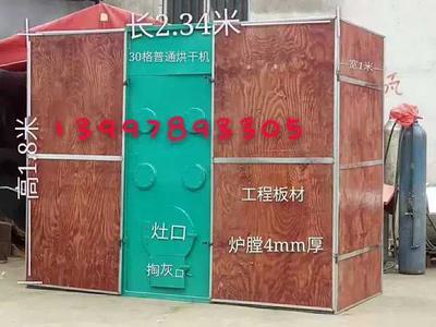 湖北省随州市曾都区烘干机 30格带筛片