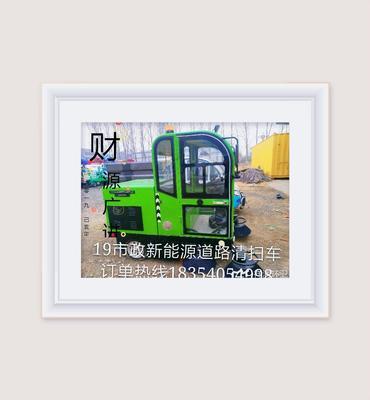 山东省菏泽市郓城县小型车