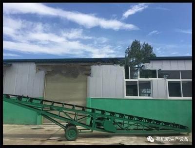 河南省鹤壁市淇滨区皮带输送机