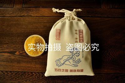 山西省忻州市五台县黄小米 五台山佛地米代理询价