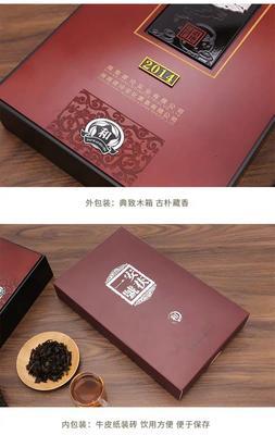 湖南省益阳市安化县安化黑茶  盒装 特级 建玲安茯一号(和)
