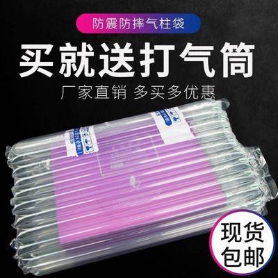 浙江省金华市义乌市气柱袋60宽普通厚度  50米长