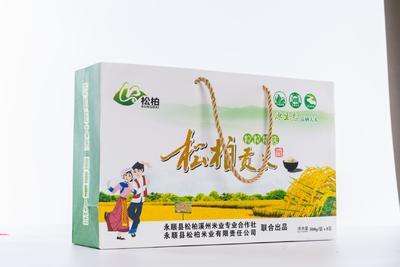 湖南省湘西土家族苗族自治州永顺县籼米 一等品 一季稻 籼米