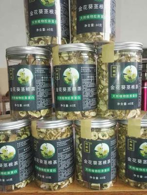河北省廊坊市广阳区金花葵花茶 特级 罐装