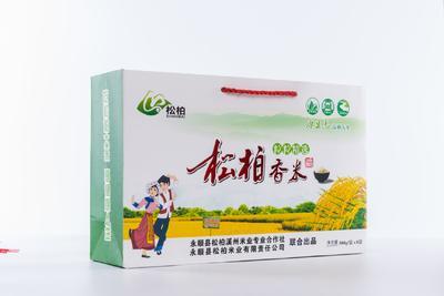 湖南省湘西土家族苗族自治州永顺县香米 一等品 一季稻 籼米