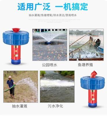 重庆双桥区水泵 渝乐鱼塘增氧机全自动