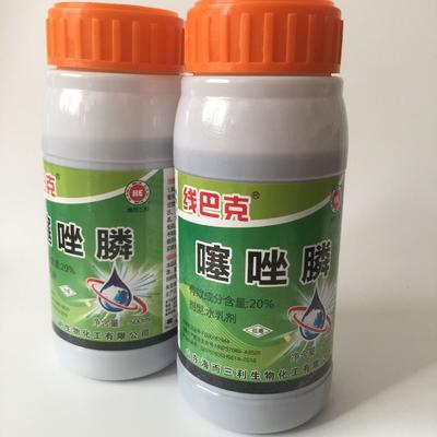 山东省潍坊市寿光市噻唑膦  水乳剂 瓶装 低毒 500ml 20%