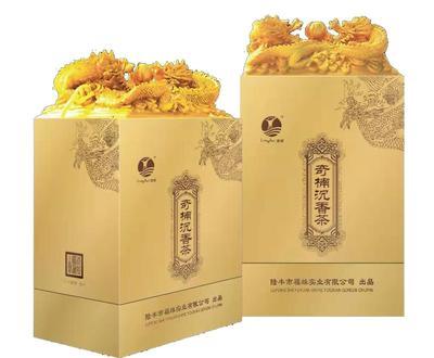 这是一张关于白木香  奇楠沉香养生茶的产品图片