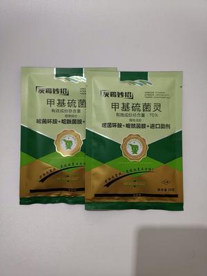 山东省潍坊市寿光市甲基硫菌灵  可湿性粉剂 袋装 微毒 灰霉病啶酰菌胺啶酰环