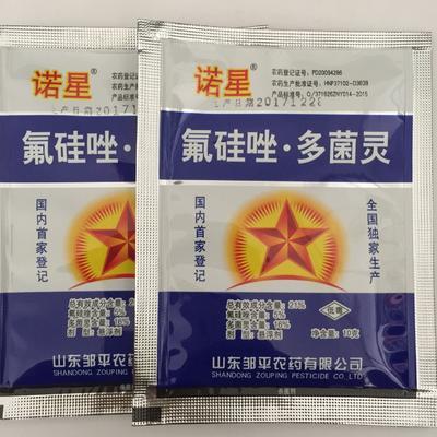山东省潍坊市寿光市多菌灵 悬浮剂 袋装 微毒