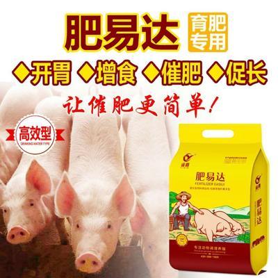 上海闵行区预混料  催肥拉大骨架日长3斤