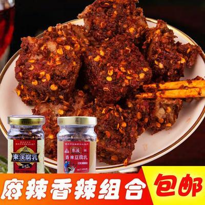 四川省凉山彝族自治州甘洛县腐乳 重庆特色下饭豆